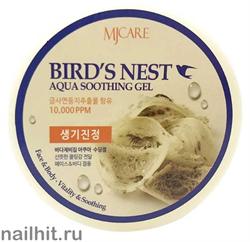 13615 Mijin Многофункциональный гель с экстрактом ласточкиного гнезда 300гр для лица и тела