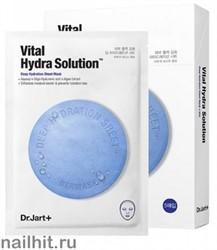 16145 Dr.Jart+ 2218 Маска для лица Увлажняющая с гиалуроновой кислотой 5шт