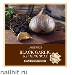 15585 Deoproce 2401 Мыло с экстрактом черного чеснока 100гр антивозрастное
