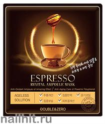 13740 Double & Zero Маска тканевая с экстрактом кофе 10шт антивозрастной эффект и разглаживание морщин