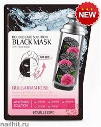 13730 Double & Zero Маска тканевая для лица с экстрактом болгарской розы 10шт черная