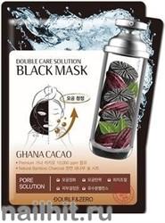 13731 Double & Zero Маска тканевая для лица с экстрактом какао из Ганы 10шт черная