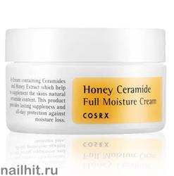 14251 CosRX 0320 Крем для лица увлажняющий с медом манука и керамидами 50мл
