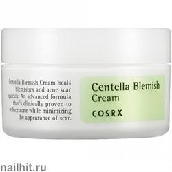 14252 CosRX 0368 Крем для лица с экстрактом центеллы для чувствительной и проблемной кожи 30мл