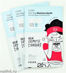 14258 CosRX 1136 Набор для очищения и увлажнения кожи 1шт 3этапа
