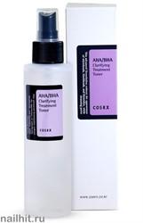 14236 CosRX 0030 Тонер лечебный очищающий с AHA и BHA-кислотами 150мл очищение и сужение пор