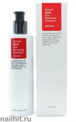 14248 CosRX 0269 Эмульсия для проблемной кожи с BHA-кислотой 100мл оздоровление проблемной кожи