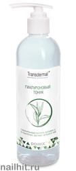 15303 Domix 895880 Тоник гиалуроновый 250мл Transdermal Cosmetics