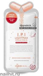 13153 Mediheal 0055 Маска тканевая для лица с осветляющим эффектом 35гр