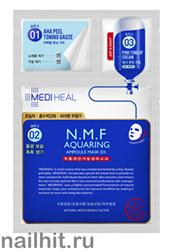 13163 Mediheal 3699 Уход для лица 3-х этапный, увлажнение кожи