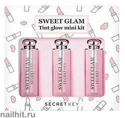 14114 Seсret Key Мини-набор тинтов для губ 3шт*1,6гр Sweet Glam Tint Glow_Minikit