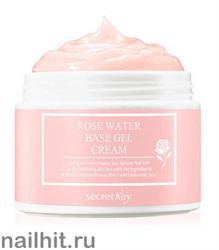 14127 Seсret Key 9093 Гель- крем на основе розовой воды 100гр ROSE WATER BASE GEL CREAM