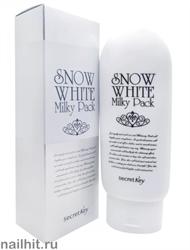 11933 Seсret Key 5989 Маска осветляющая для лица 200гр SNOW WHITE MILKY PACK