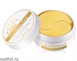 11950 Seсret Key Патчи для глаз с золотом 60шт Gold Premium First Eye Patch
