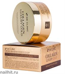 16156 3W Clinic 2372 Патчи для кожи вокруг глаз с коллагеном и коллоидным золотом 60шт