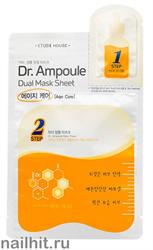 14188 Etude House 7311 Маска тканевая двухфазная для лица Dr. Ampoule 1шт снимает усталость