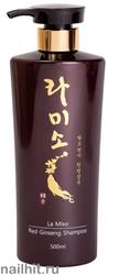 2288 La Miso Шампунь для волос с экстрактом красного женьшеня 500мл