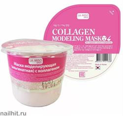 10399 La Miso Альгинатная маска для лица с коллагеном 28гр