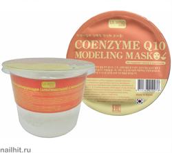 10405 La Miso Альгинатная маска для лица с коэнзимом Q10 28гр