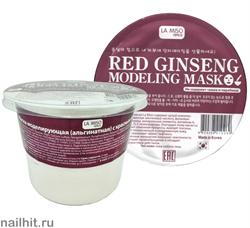 10402 La Miso Альгинатная маска для лица с красным женьшенем 28гр