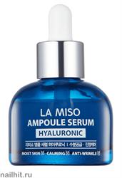 10391 La Miso Ампульная сыворотка для лица с гиалуроновой кислотой 35мл