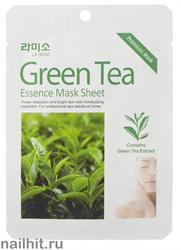 5918 La Miso Маска тканевая для лица с экстрактом зеленого чая 1шт