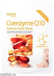 5921 La Miso Маска тканевая для лица с экстрактом коэнзима Q10 1шт