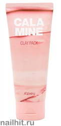 16049 A'PIEU 0784 Маска для лица глиняная  с каламином 100гр Calamine Clay Pack