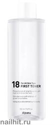 16038 A'PIEU 7429 Тонер балансирующий для молодой кожи лица с экстрактами зелёных овощей 180мл