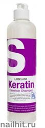 13101 Lebelage 0257 Шампунь для волос с кератином 300мл