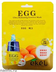 13742 Ekel 0149 Маска тканевая для лица с яйцом 25гр сокращает морщинки
