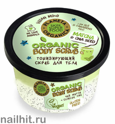 "20323 Planeta Organica Skin SUPER FOOD Скраб для тела Тонизирующий ""Matcha& basil seeds"" 250мл"