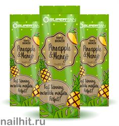 4517 SuperTan Крем для загара 15мл Ананас и манго Pineapple& Mango