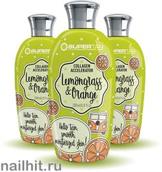7692 SuperTan Крем для загара 200мл Лемонграсс и апельсин Lemongrass& Orange