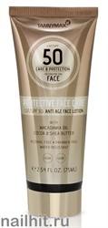 16661 Tannymaxx 1945 Солнцезащитное водостойкое средство для лица, шеи и зоны декольте SPF50 Anti-age Protective Face Care 75мл