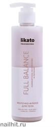 16314 Likato Молочко-флюид для тела Full Balance 250мл