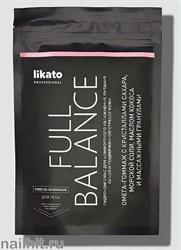 16309 Likato Омега-гоммаж для тела Full Balance 250мл
