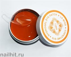 16628 La Miso Патчи с коэнзим Q10 для кожи вокруг глаз 60шт для уставшей, увядающей кожи