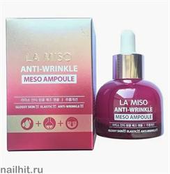 16630 La Miso Сыворотка для лица Антивозрастная мезо 35мл