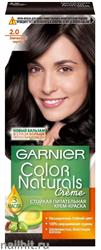 Garnier Краска для волос Колор Нэчралс 2.0 Элегантный черный
