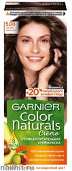 Garnier Краска для волос Колор Нэчралс 5.00 Глубокий каштановый