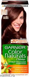 Garnier Краска для волос Колор Нэчралс 5.12 Ледяной светлый шатен