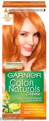 Garnier Краска для волос Колор Нэчралс 7.4 Золотисто- медный