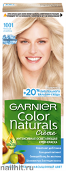 Garnier Краска для волос Колор Нэчралс 1001 Пепельный УльтраБлонд