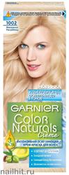 Garnier Краска для волос Колор Нэчралс 1002 Жемчужный УльтраБлонд