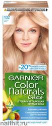 Garnier Краска для волос Колор Нэчралс 102 Снежный блонд