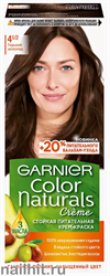 Garnier Краска для волос Колор Нэчралс 4 1/2 Горький шоколад