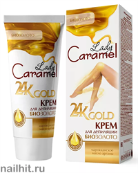 """40903 ЭЛЬФА Caramel Lady Крем для депиляции """"24K GOLD"""" 200мл биозолото"""