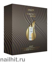 397922 Ollin Perfect Hair Tres Oil Набор для ухода за волосами (шампунь 400мл, бальзам 400мл, масло 50мл)