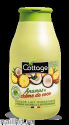 959682 Cottage Молочко для душа Увлажняющее Ананасовый и Кокосовый крем 250мл